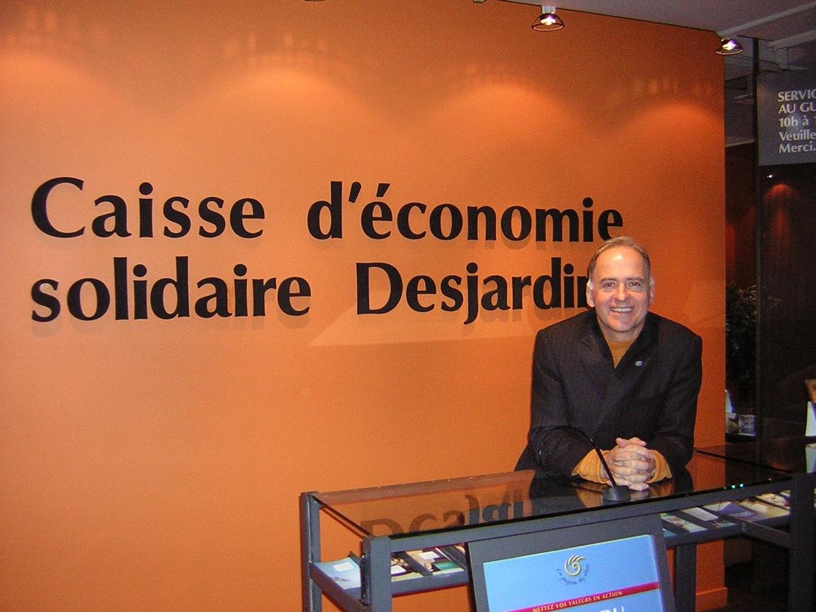 Clément Guimond